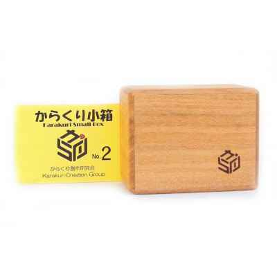 KARAKURI SMALL BOX N.2
