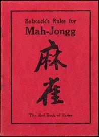 Amerikanisches Mahjong-Regelbuch